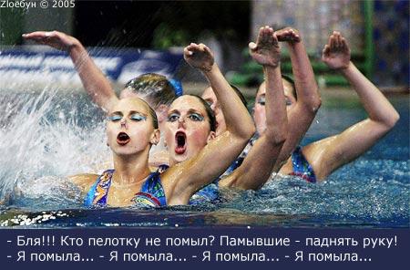 Спорт на ВРН-КК